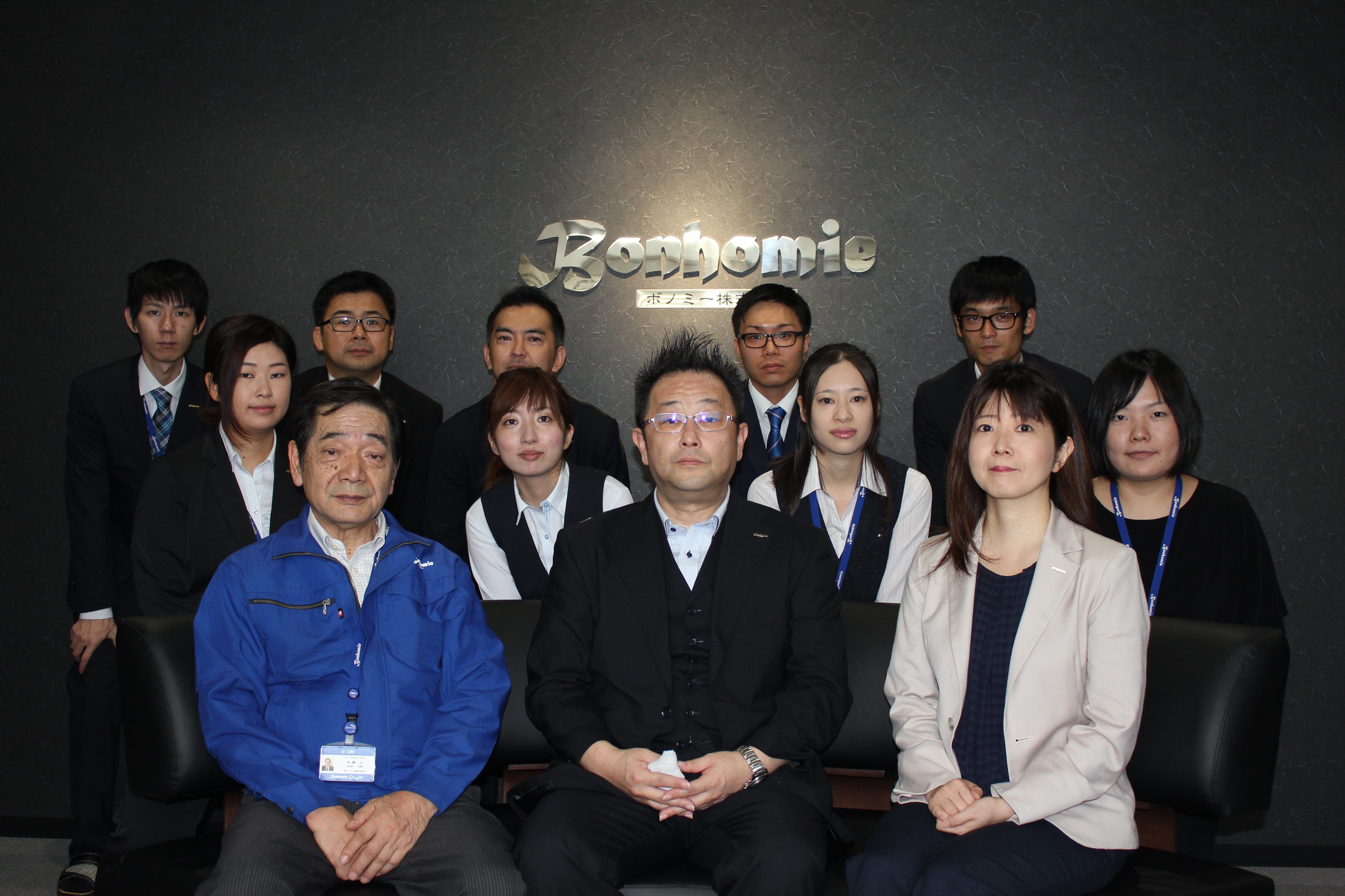 長崎市にあります『ボノミー株式...